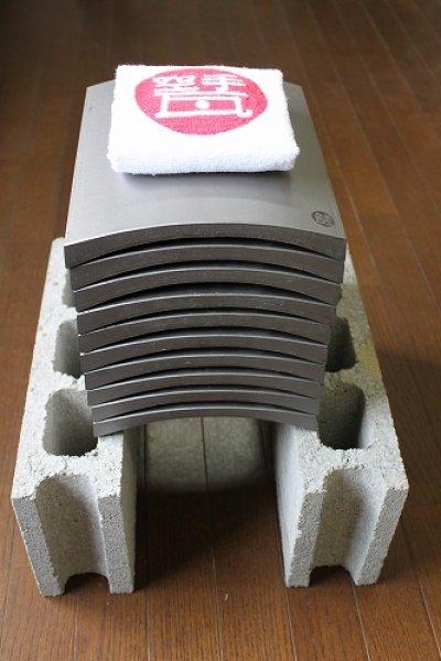 画像1: 割れやすい空手瓦(試割り瓦) 黒帯 タオルセット